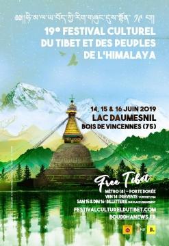 festival-culturel-du-tibet-et-des-peuple-20190521105650.jpg
