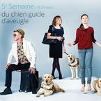 JPO-PARIS-chiensguides-2016_small-medium.jpg