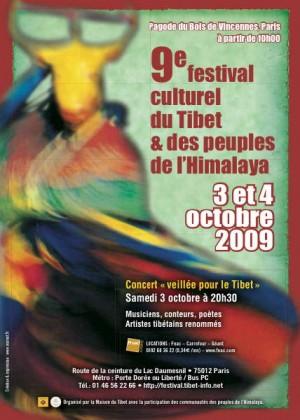affiche_festival_2009-f7af5.jpg
